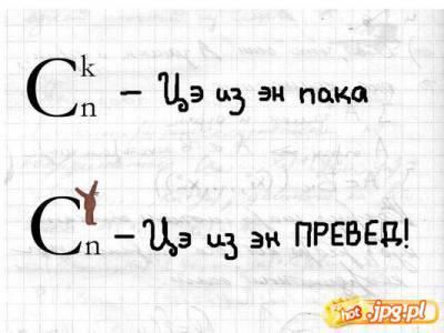matematpreved