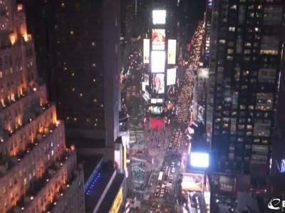 Podaj tytuł...New York