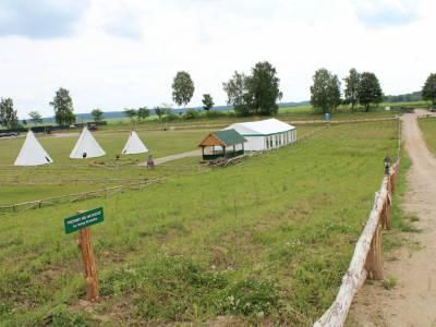 Park aktywnej rozrywki Butrynach 2
