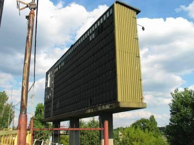 Stadion ŁKS-u Łódź 1