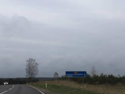Była granica polsko-litewska 12