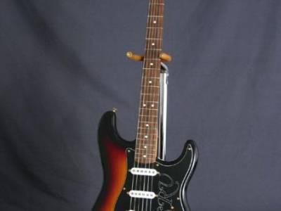 zajebista gitara