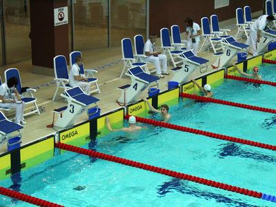 Mistrzostwa Polski w pływaniu 43