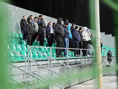 GKS Katowice - Stomil Olsztyn 2