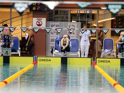 Zawody pływackie w Olsztynie 56