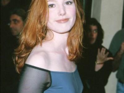 Alicia Bwitt