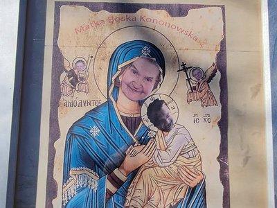 Matka Boska Kononoska